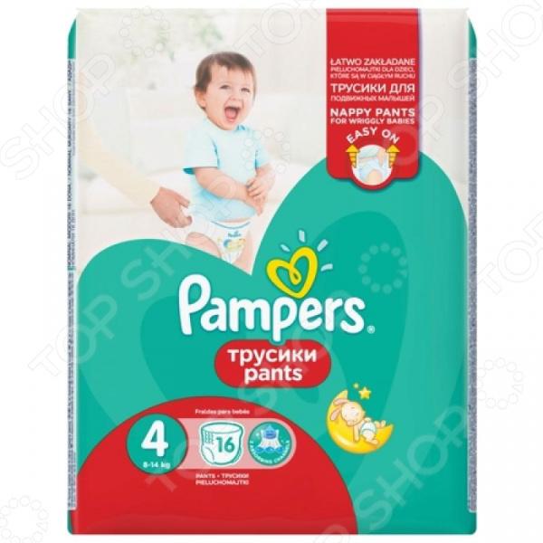 Подгузники-трусики Pampers Pants 8-14 кг, размер 4, 16 шт. трусики 4 или 8 штук quelle petite fleur 636846