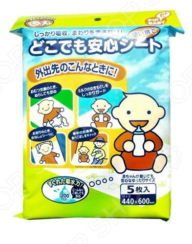 Комплект пеленок PIP Baby 662284 говорим с пеленок