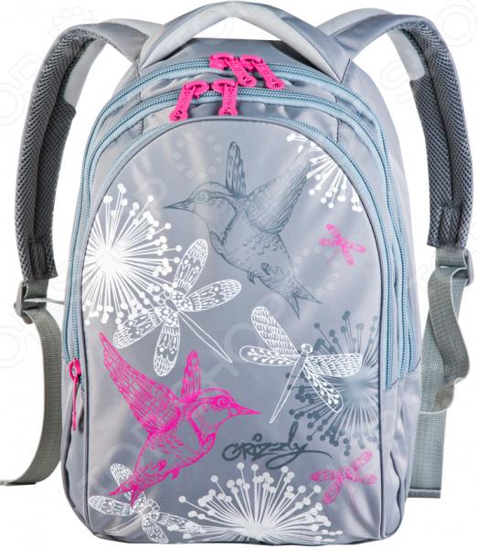 Рюкзак молодежный Grizzly RD-622-4