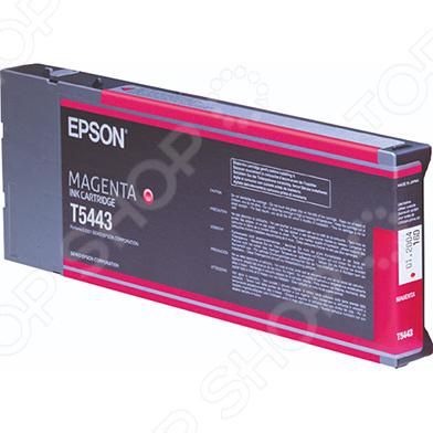 Картридж Epson для Stylus Pro 9600
