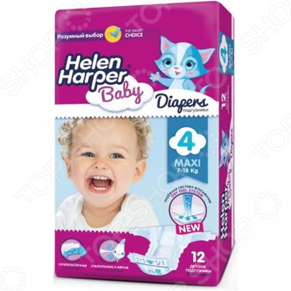 Подгузники Helen Harper Baby 4 Maxi (7-18 кг) Подгузники Helen Harper Baby 4 Maxi (7-18 кг) /