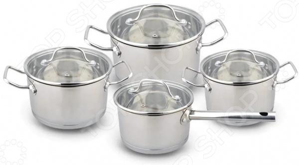 Набор посуды Kelli KL-4253
