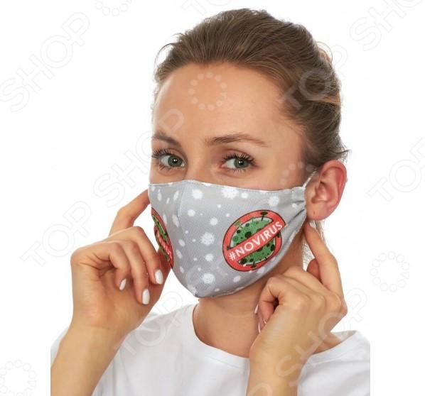 Маска гигиеническая многоразовая Bradex No Virus! 1