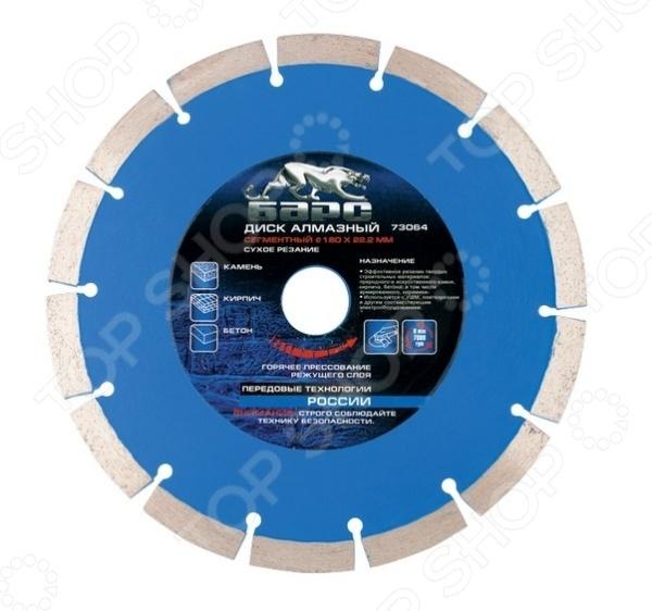 Диск отрезной алмазный Барс сегментный диск отрезной алмазный барс турбо