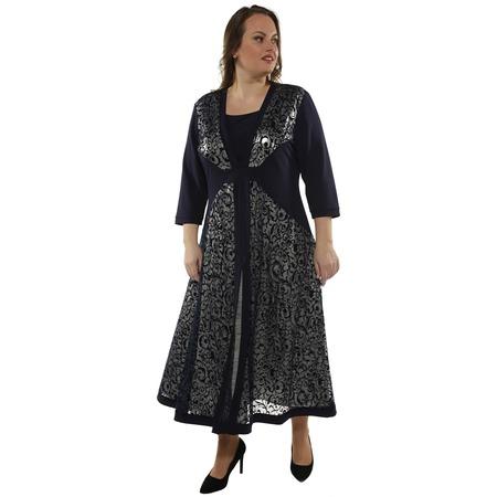 Купить Платье с узорами De-Linda «Абель»