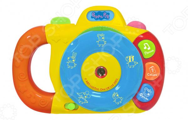 Музыкальная игрушка Peppa Pig с проектором «Фотоаппарат»