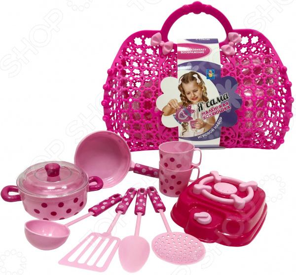 Набор посуды игрушечный 1 Toy «Маленькая хозяюшка» Т11644