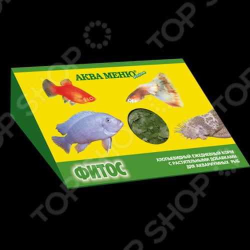 Корм для рыб хлопьевидный Аква Меню Фитос ежедневный корм с растительными добавками для аквариумных рыбок. Изготовлен из натуральных продуктов с учетом специфики потребностей. Обеспечивает правильный обмен веществ и улучшает окраску. Питательные вещества также эффективно удовлетворяют все пищевые потребности рыбок без необходимости скармливания больших порций. Перекармливать рыбок не стоит, так как это приводит к ухудшению биологического равновесия в аквариуме, а также к ухудшению самочувствия. Вскрытую упаковку с кормом необходимо плотно закрыть после использования. Энергетическая ценность: протеин 42 ; жир 6 ; углеводы 30 ; Влажность 8 .