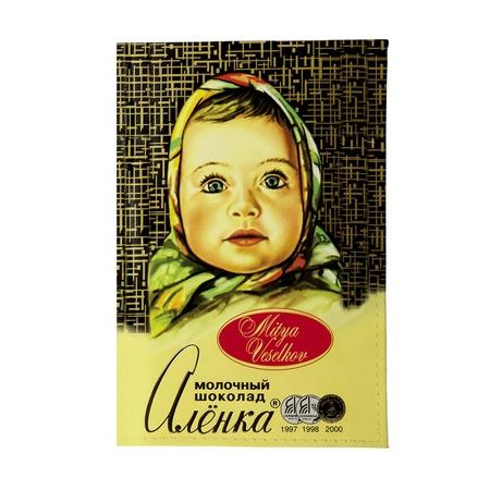 Купить Обложка для паспорта Mitya Veselkov «Шоколадка Аленка»