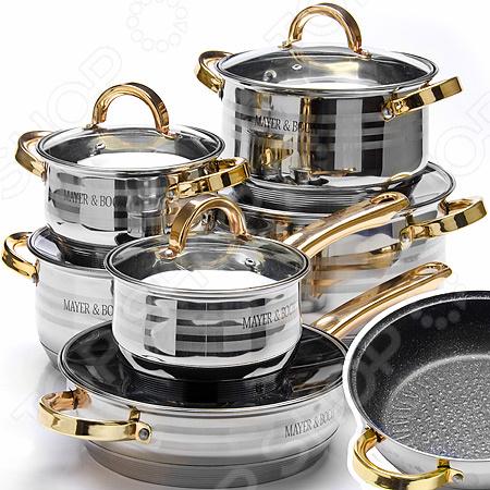 Набор посуды Mayer&Boch MB-26707 сковорода d 24 см mayer and boch mb 22477