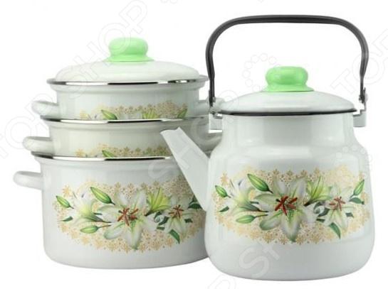 Набор посуды Эмаль «Лилия»