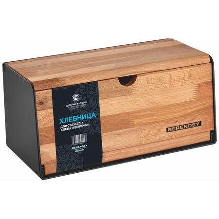 Купить Хлебница Berendey BRD 8004