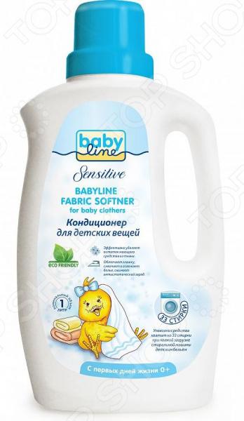 Кондиционер для детских вещей Babyline Sensitive детские моющие средства kodomo кондиционер для детских вещей мягкая упаковка 800 мл