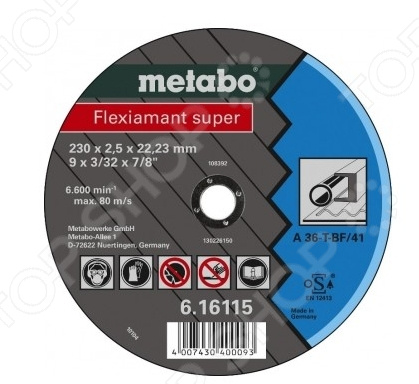 Диск отрезной Metabo Flexiamant S отрезной круг metabo flexiamant s 350x3x25 4 прямой a24m 616338000