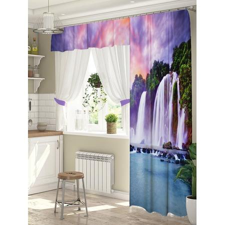 Купить Комплект штор для окна с балконом ТамиТекс «Водопад»