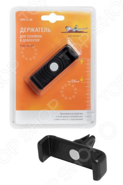 Держатель для телефона Airline AMS-U-08 раздвижной держатель для телефона в дефлектор airline ams u 08