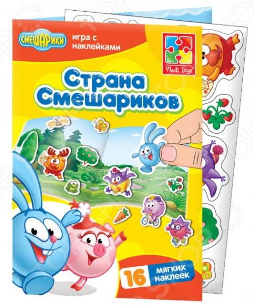 Игра с мягкими наклейками Vladi Toys «Смешарики»