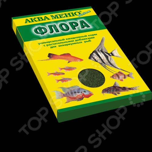 Корм для рыб Аква Меню Флора ежедневный корм с растительными добавками для аквариумных рыб. Изготовлен из натуральных продуктов. Питательные вещества также эффективно удовлетворяют все пищевые потребности рыбок без необходимости скармливания больших порций. Предназначен для рыб: живородящих, цихлид, харациновых, лабиринтовых, карповых, различных сомов и др, размером 6 12 см. Перекармливать рыбок не стоит, так как это приводит к ухудшению биологического равновесия в аквариуме, а также к ухудшению самочувствия. Вскрытую упаковку с кормом необходимо плотно закрыть после использования. Энергетическая ценность: протеин 41 ; жир 6.8 ; клетчатка 5,2 ; Влажность 10 .