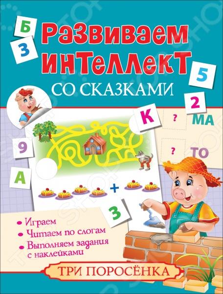 Учимся читать Росмэн 978-5-353-07898-2 александр николаев пальчиковые игры isbn 978 5 386 05150 1