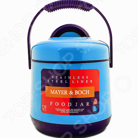 Термос пищевой Mayer&Boch MB-901-2