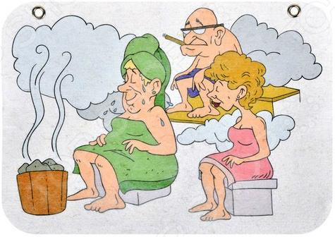 Панно войлочное для бани и сауны Банные штучки «В парилке» набор женский для бани и сауны банные штучки 33301