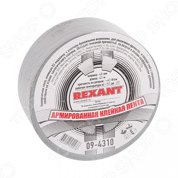 Изолента армированная Rexant 09-4310
