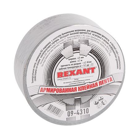 Купить Изолента армированная Rexant 09-4310