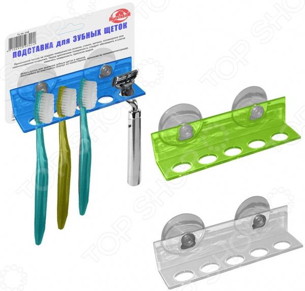 Подставка для зубных щеток Мультидом TL34-146. В ассортименте подставка для зубных щеток мультидом tl34 152 в ассортименте