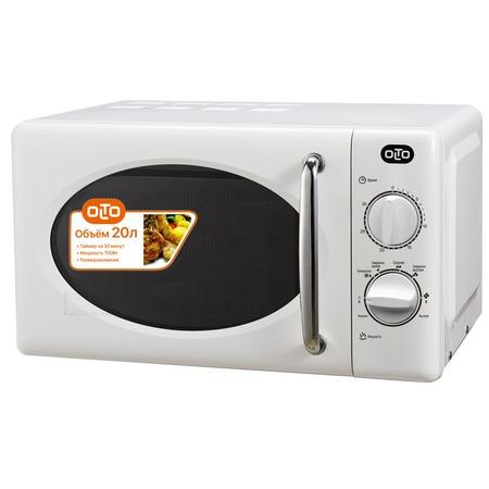 Купить Микроволновая печь Olto MS-2002M