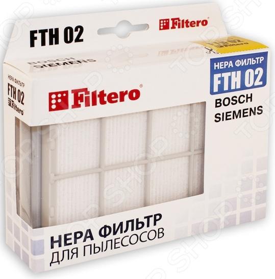 Фильтр для пылесоса Filtero FTH 02 BSH HEPA