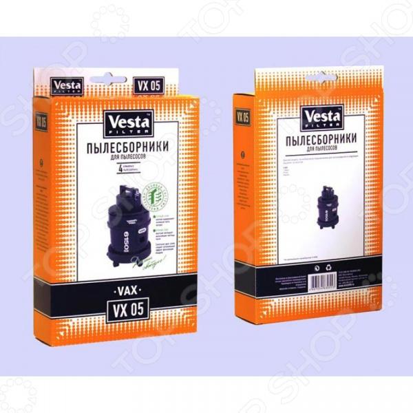 Комплект пылесборников VX 05 VAX