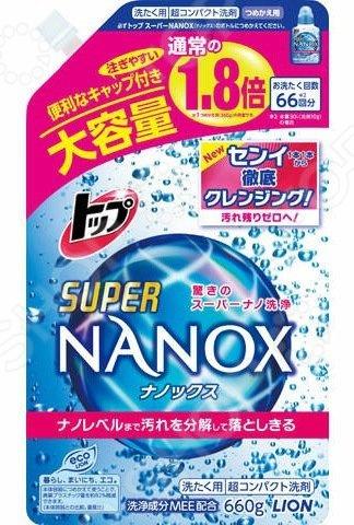цена Гель для стирки Lion «Топ» Nanox Super 242000