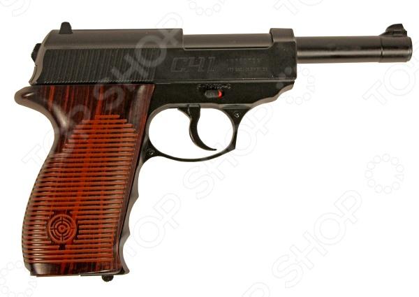 Пистолет пневматический Crosman C41