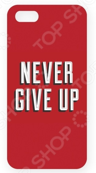 Чехол для IPhone 5 Mitya Veselkov Never give up! Цвет фона: красный чехол для iphone 5 mitya veselkov жизнь прекрасна