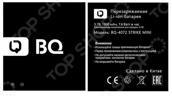 Аккумулятор для BQ-4072 Strike Mini Li-ion, 1300 mAh аккумулятор для bqs 5050 strike selfie li polymer 2500 mah