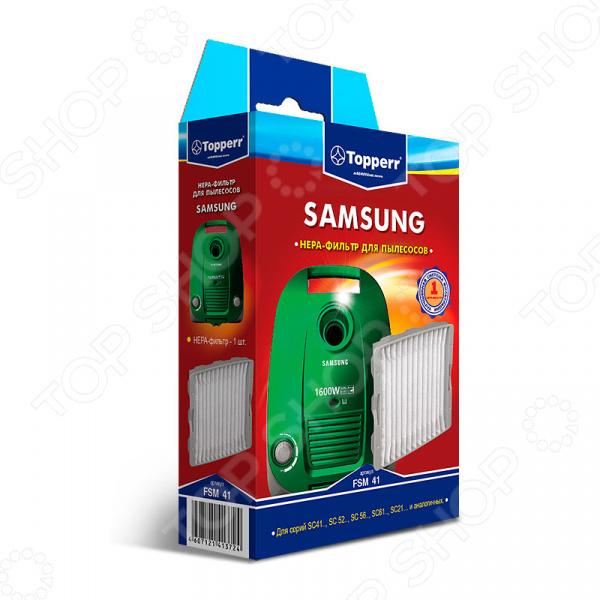 Фильтр для пылесоса Topperr FSM 41 фильтр для пылесоса topperr fsm 43