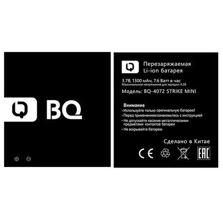 Аккумулятор для BQ-4072 Strike Mini Li-ion, 1300 mAh