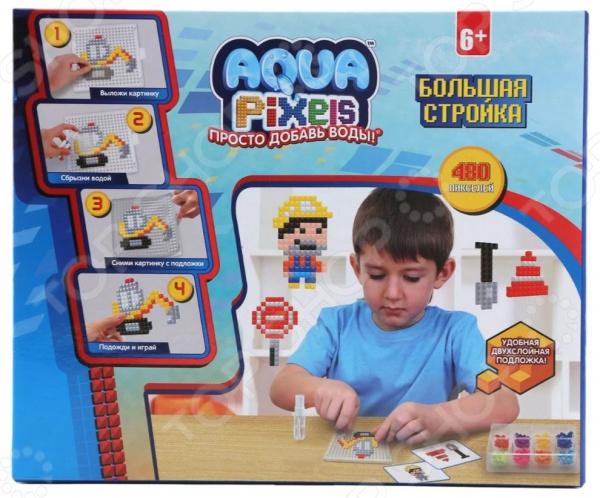 1 toy «Большая стройка» Т13074