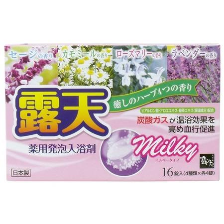 Купить Соль для ванны Fuso Kagaku Milky