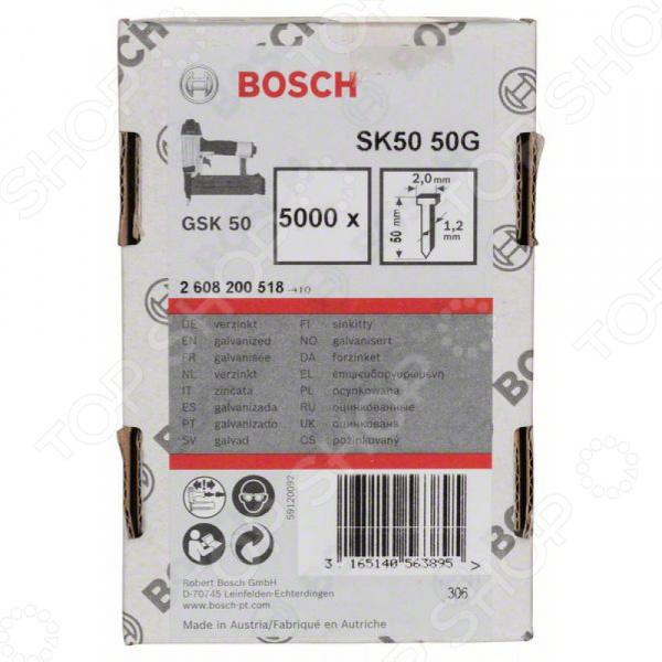 Набор штифтов с потайной головкой Bosch SK50 50G