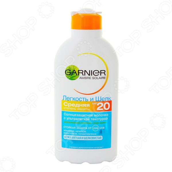 Молочко солнцезащитное Garnier Легкость и шелк SPF 20