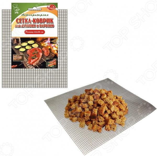 Сетка для духовки и гриля Мультидом NE80-143 феллер т барбекю 80 блюд с гарнирами