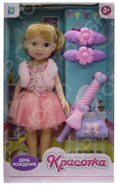 Кукла с аксессуарами 1 Toy «Красотка. День Рождения» Т10282