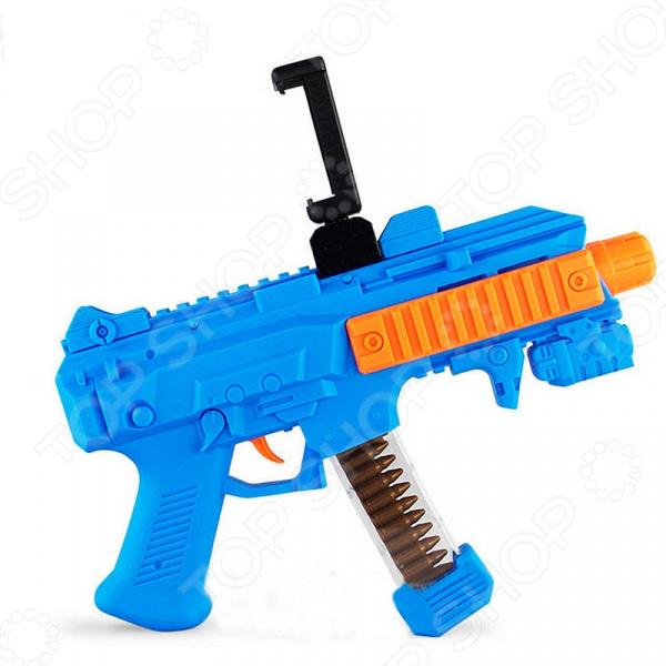 Автомат игрушечный MO-1536