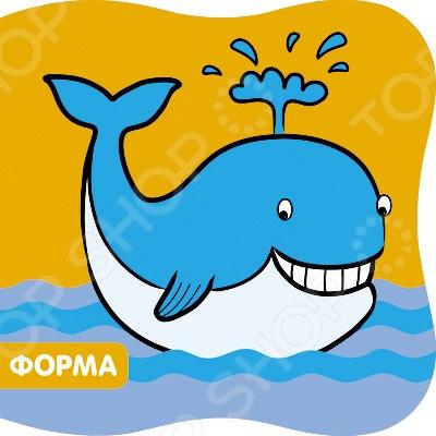 С книжкой Утёнок серии Купашки так приятно играть в воде! С ней купание станет не только полезной, но и веселой процедурой. Книжка не боится воды, она очень мягкая и приятная на ощупь, а еще издает забавный писк. Крупные, яркие картинки помогут вашему малышу освоить счет до 5 и познакомят с понятием много .