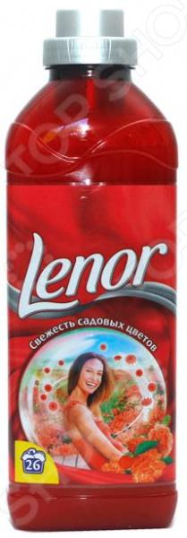Кондиционер для белья LENOR Vitality «Садовые Цветы»