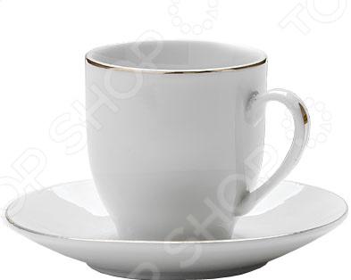Кофейный набор Loraine LR-25609 набор кастрюль loraine lr 21274 6 предметов