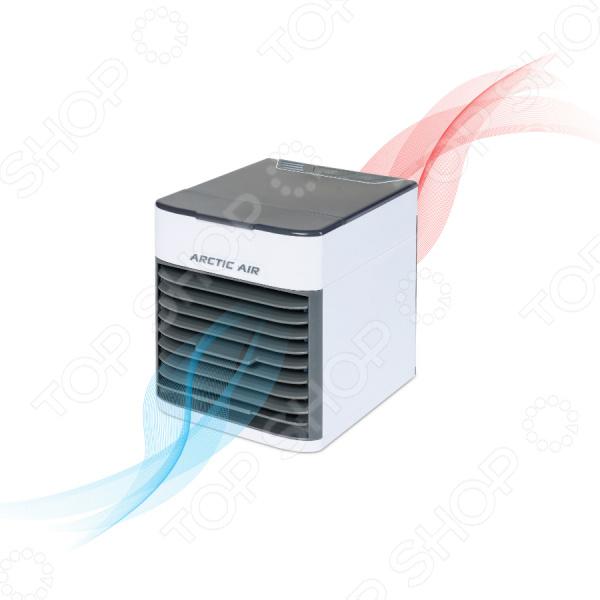 Мини-кондиционер 4в1 Rovus Арктика Плюс — охладитель воздуха