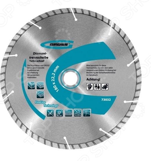 Диск отрезной алмазный GROSS турбо с лазерной перфорацией диск отрезной алмазный турбо 115х22 2mm 20006 ottom 115x22 2mm