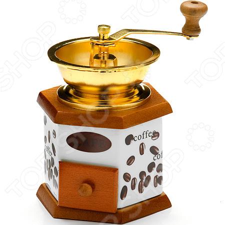 Кофемолка ручная Mayer&Boch MB-26076 кофемолка ручная tima сферическая кс 02